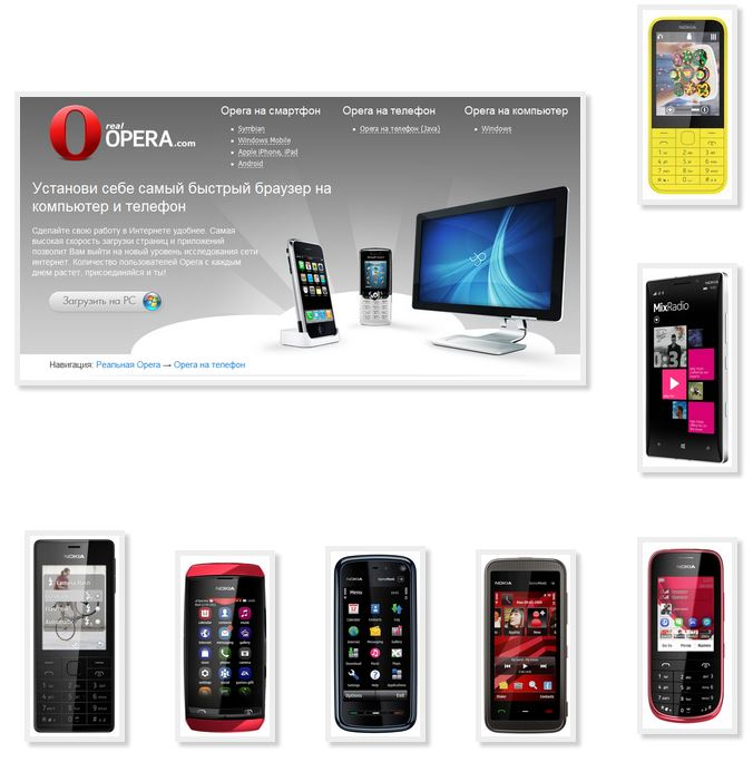 Программы для мобильных телефонов nokia скачать бесплатно