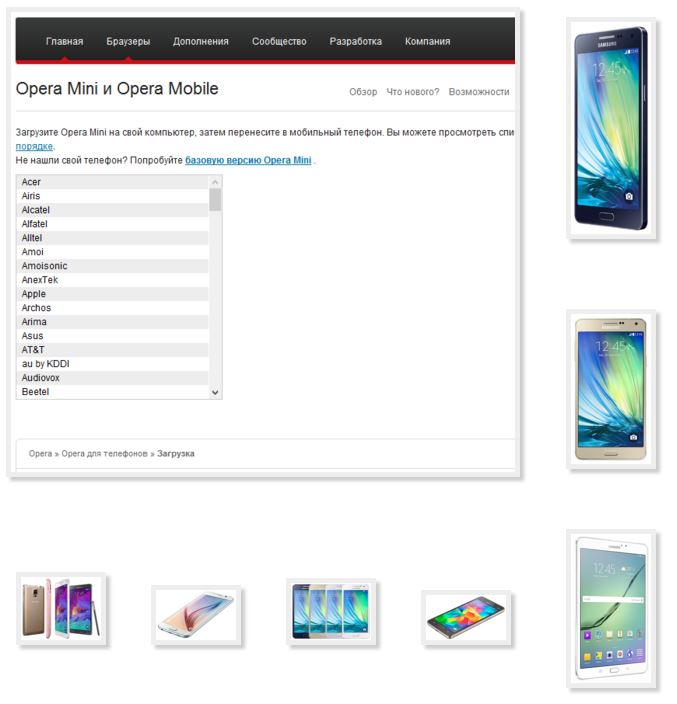 Download opera mini phone Samsung free