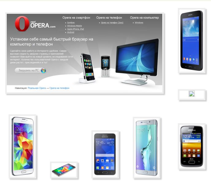 Different versions Opera Mini your phone Samsung