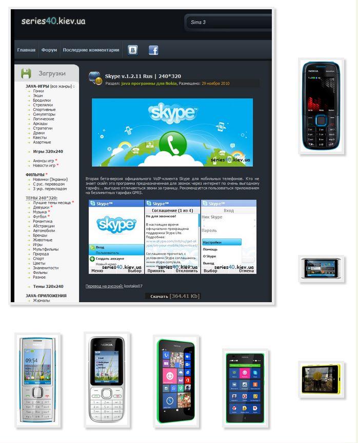 Nokia c3 01 скачать игры программы бесплатно