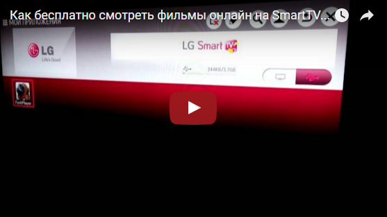 phone_video_free_lg_2