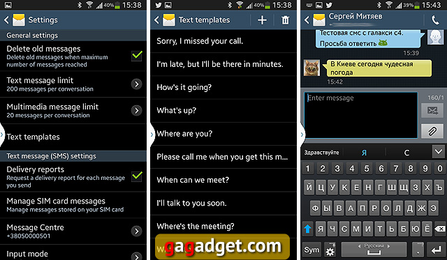 How to reduce the size in sms samsung