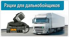 logo car radio