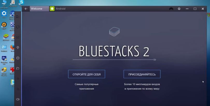 BlueStacks playmarket androids