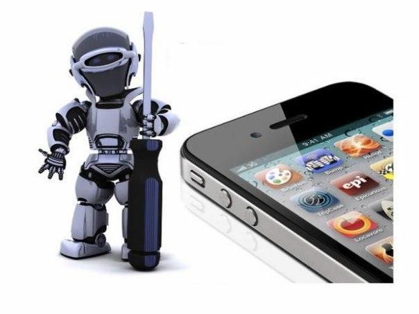 logo repair iPhone
