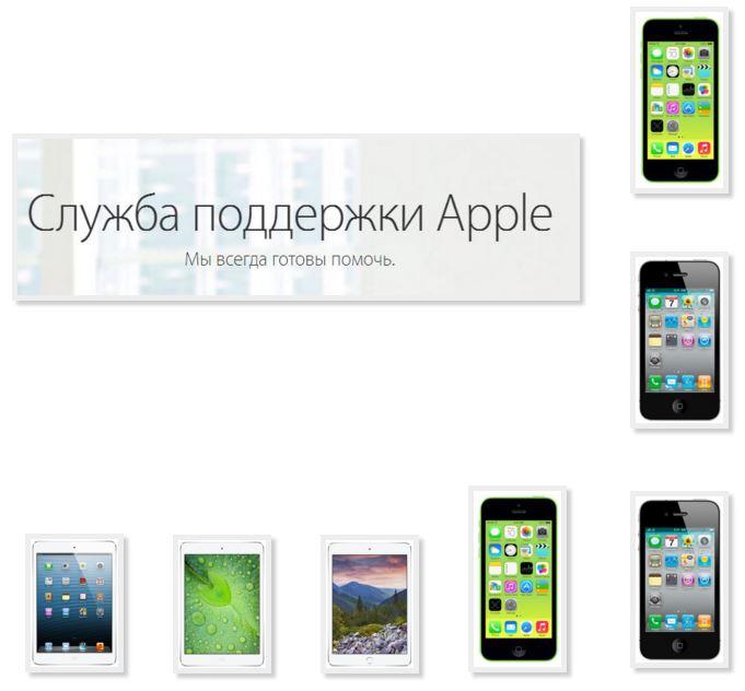 программа для прошивки iphone 4 скачать бесплатно