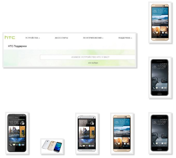 free driver for HTC with off site