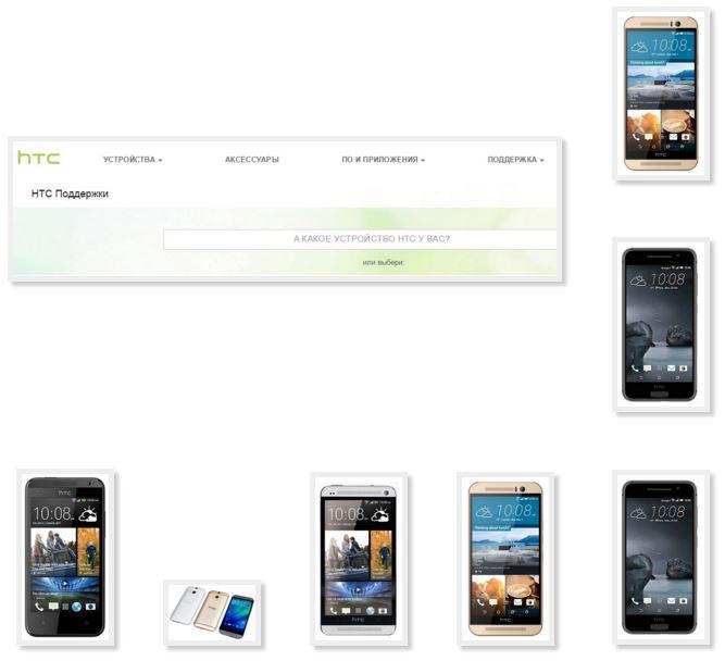Телефоны htc инструкция по применению