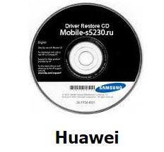 logo driver phone Huawei
