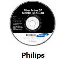 logo driver phone Philips