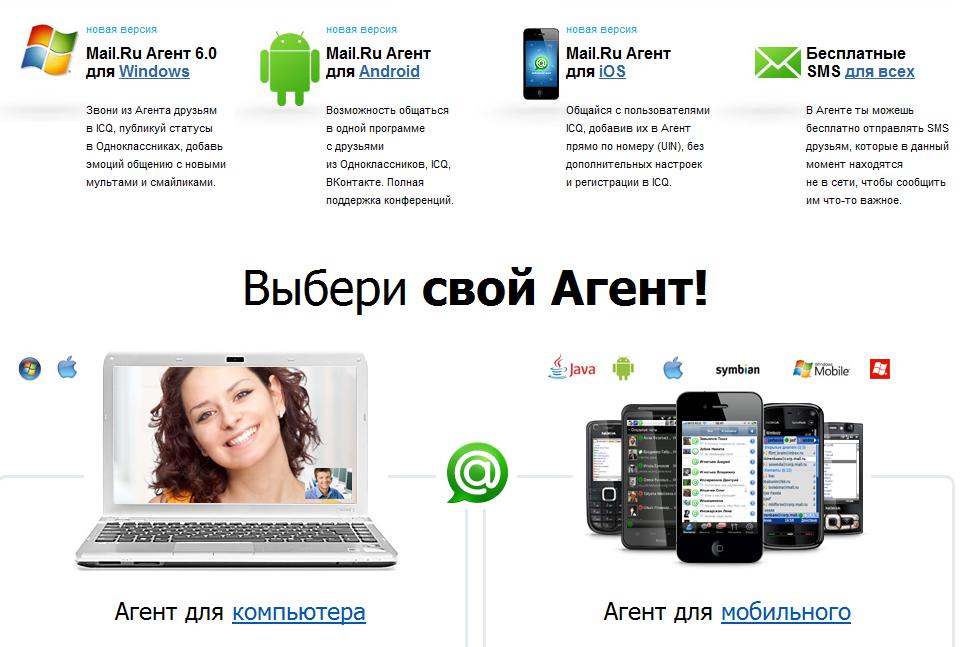 -южно-уральский сотовый телефон-сайт: