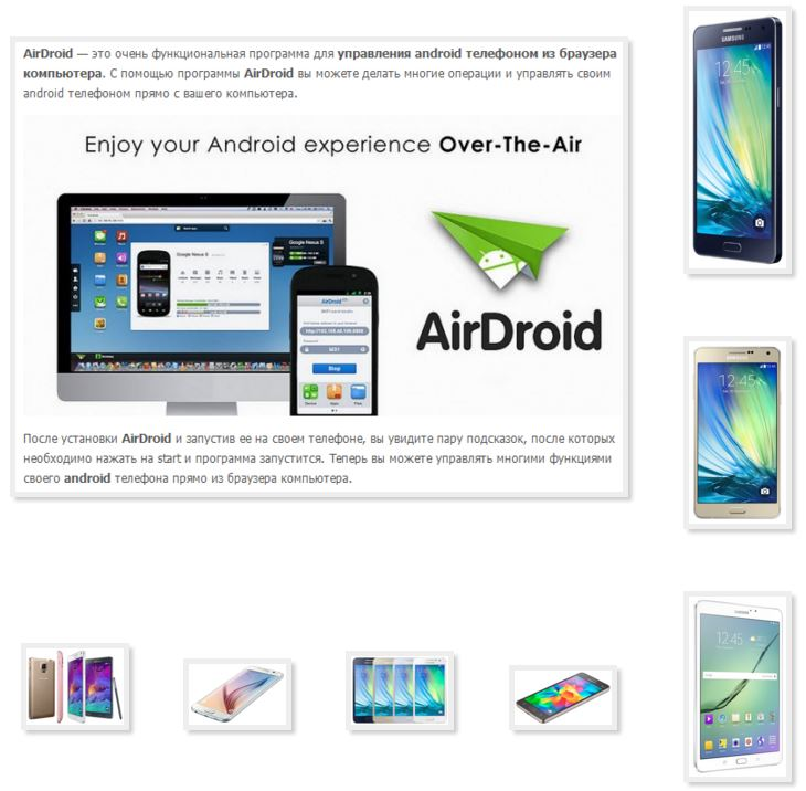 Program control Android phone Samsung through computer