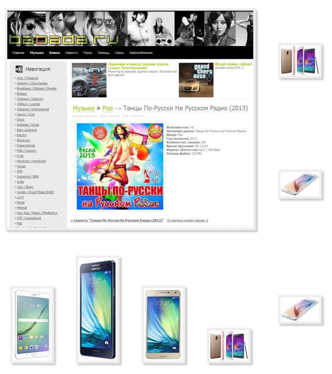 Download ringtones phone Samsung ringing archive