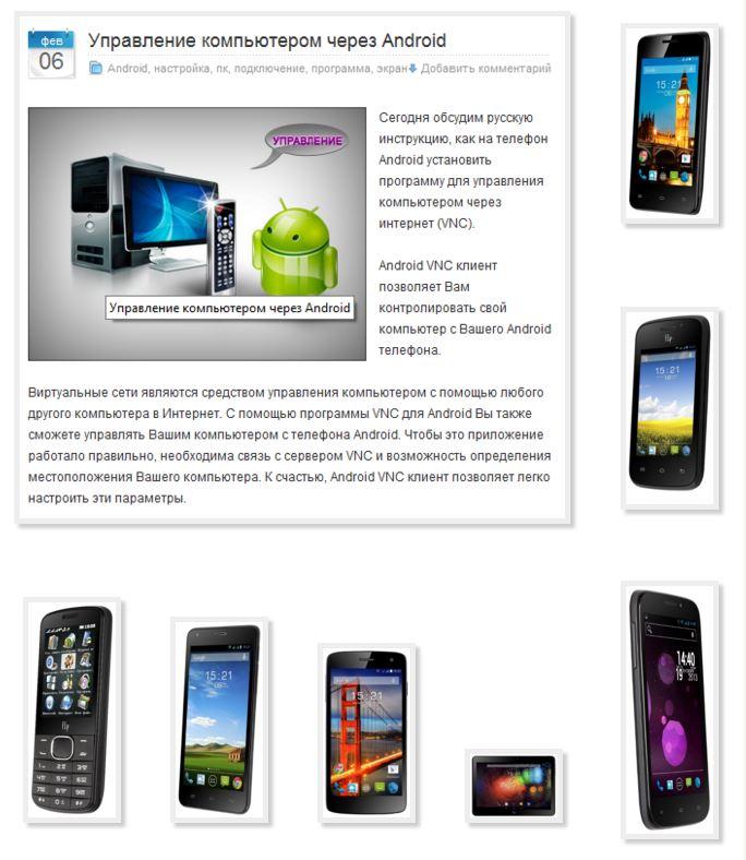 Manage phone Fly PC via VNC