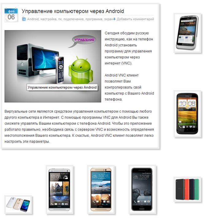 Manage phone HTC PC via VNC