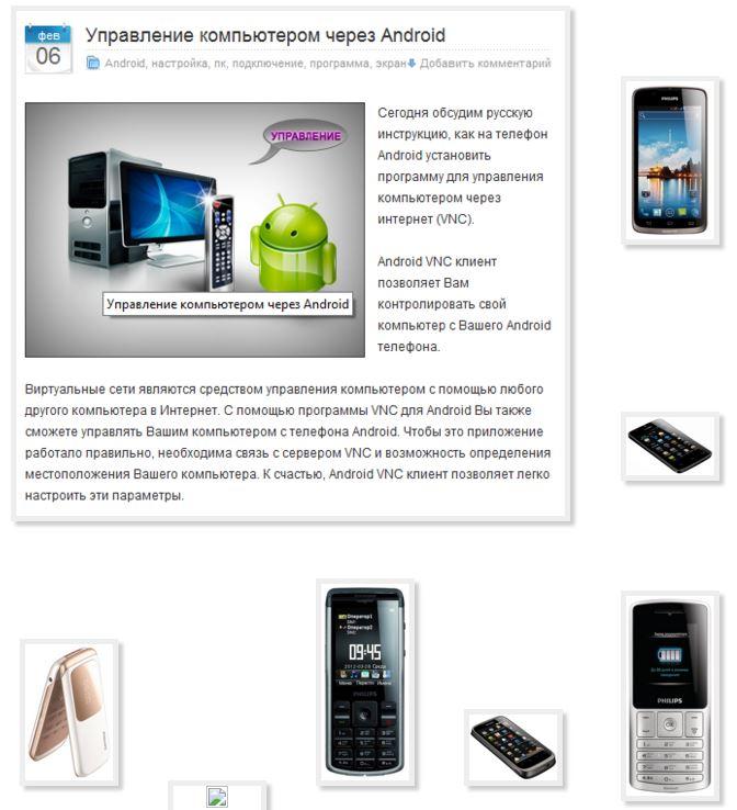 Manage phone Philips PC via VNC