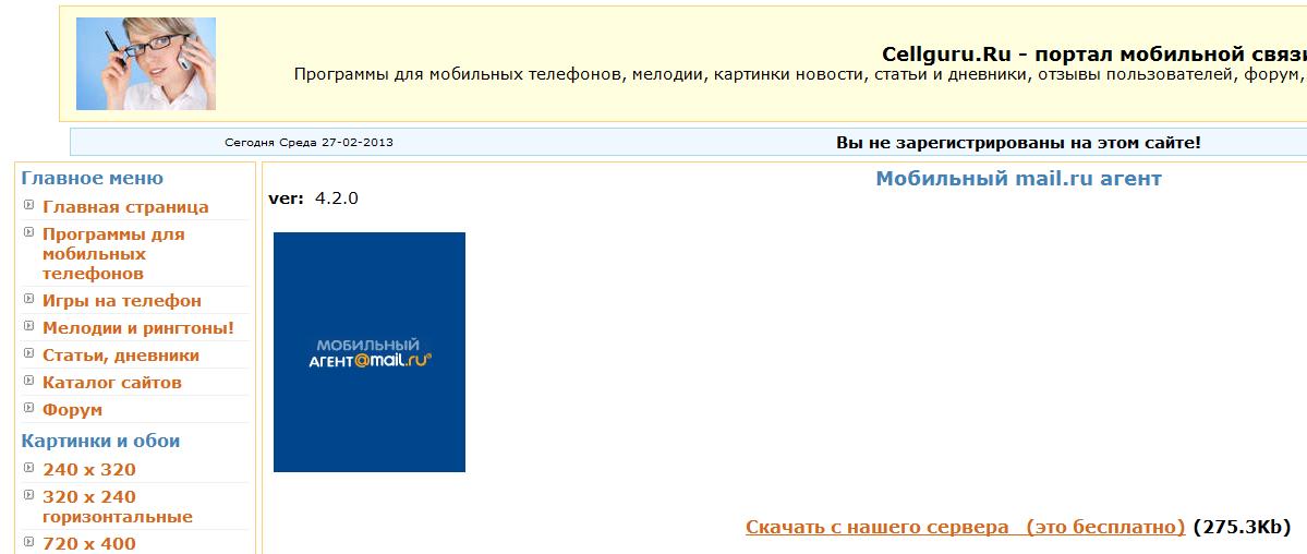 Download agent phone Symbian platform without registration