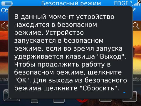 contact.cdb