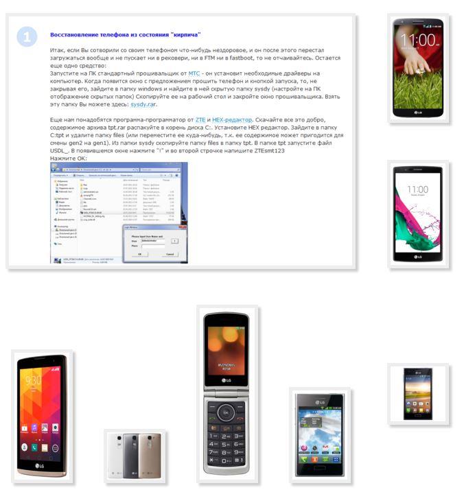 программы для общения на телефон iphone
