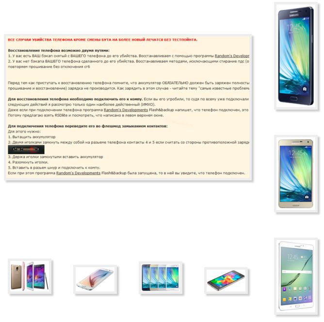 Restore phone Samsung  usable state