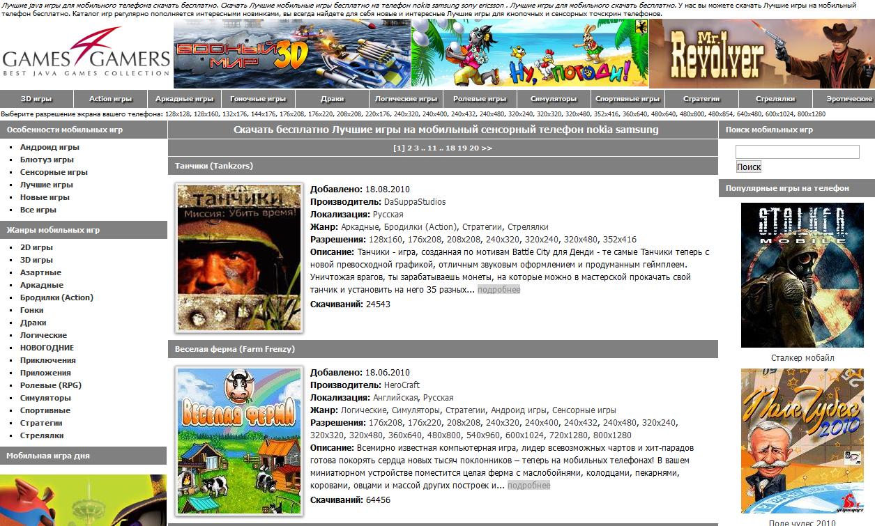 Как установить Java на Android - ru.wikihow.com