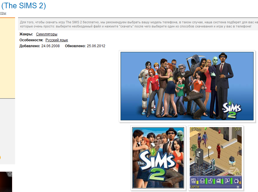 how to download sims 3 for free on phone