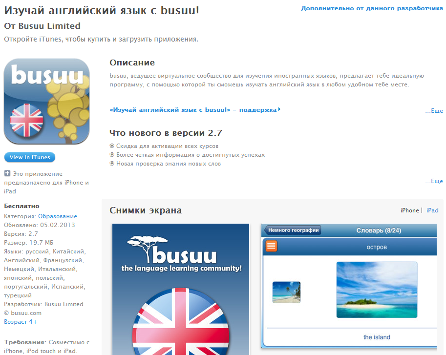 Free download english phone tablet Apple