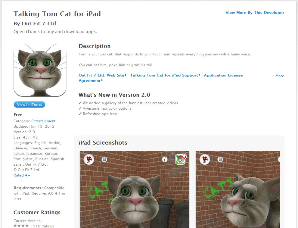 Скачать бесплатно для разных моделей телефона игру Cat