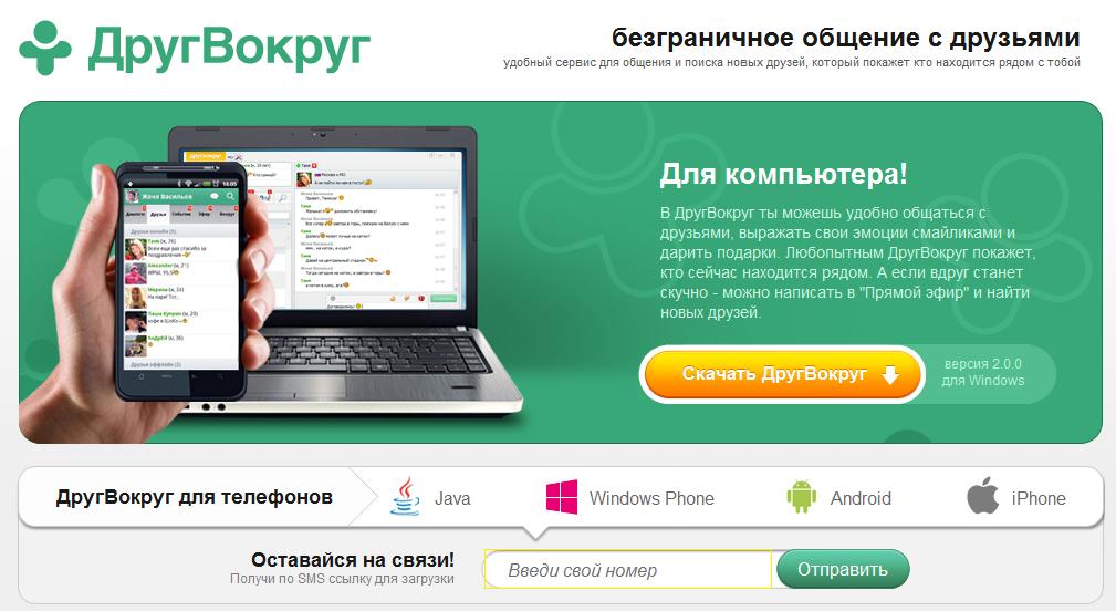 Скачать бесплатно фотошоп на телефон на русском языке