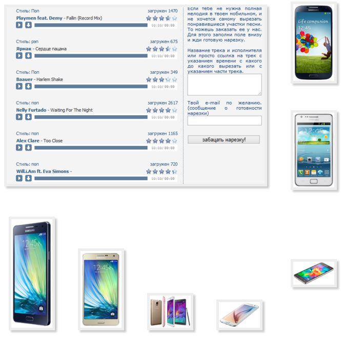 download ringtones phone Samsung ring