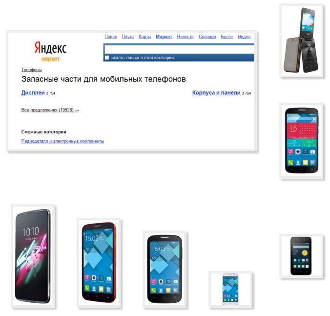 Скачать драйвера на телефоны alcatel разных моделей бесплатно.