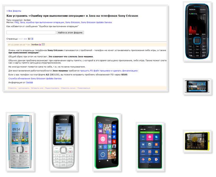 operation failed Java on phones Nokia