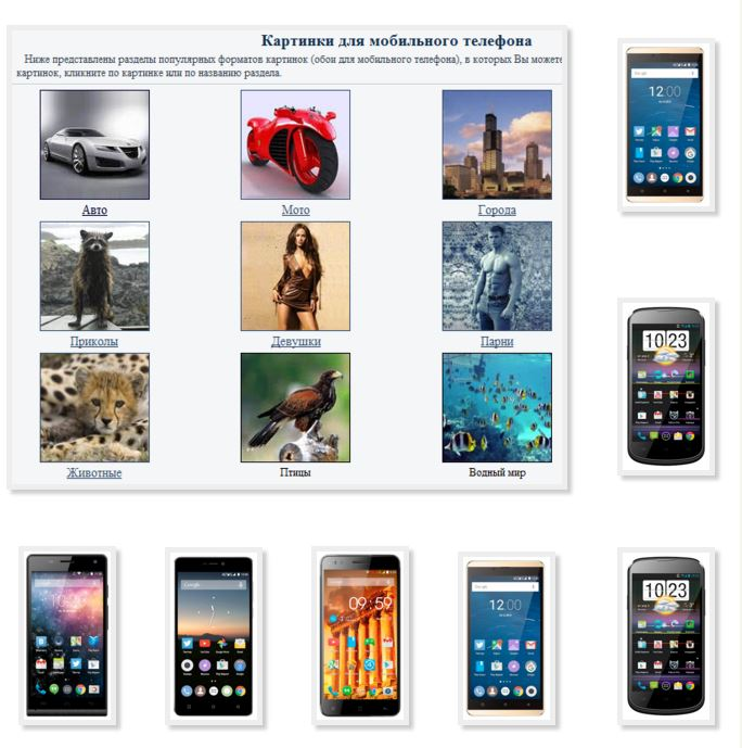 Simple pictures phone Highscreen funny