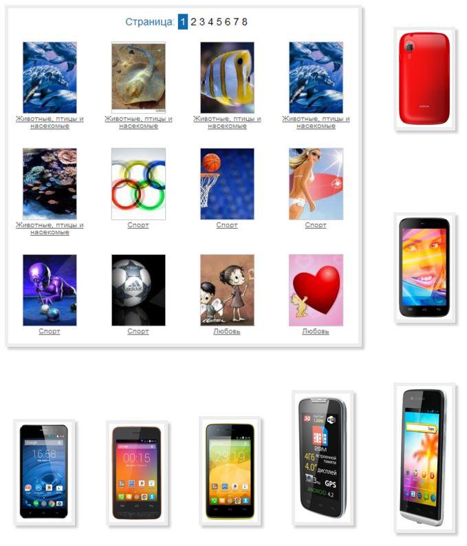 Книги для телефона explay скачать бесплатно