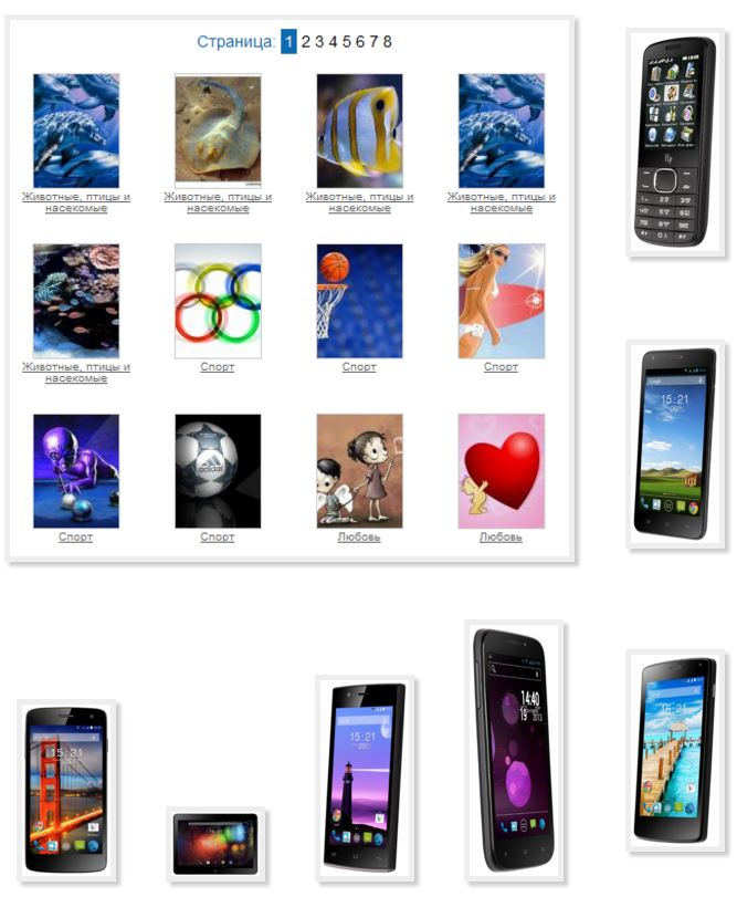 Photos cards pictures download phone Fly