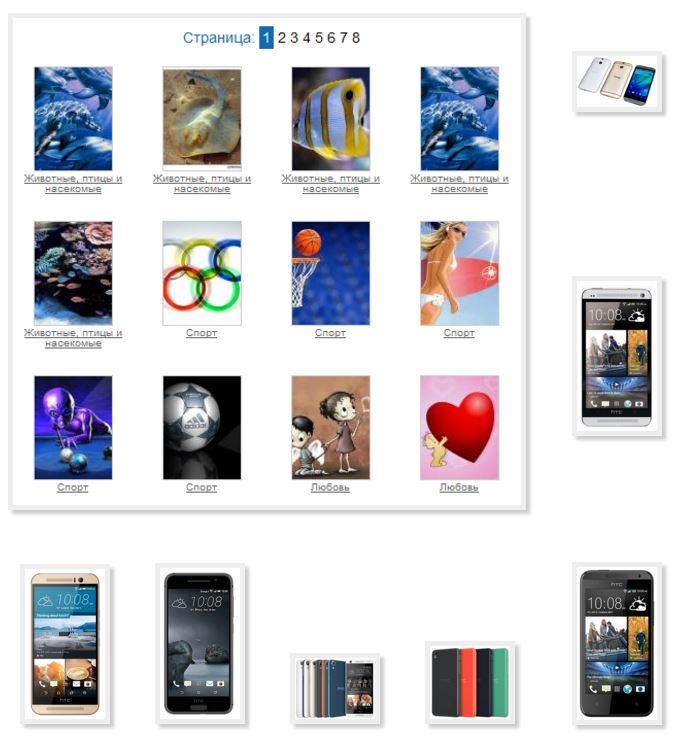Photos cards pictures download phone HTC