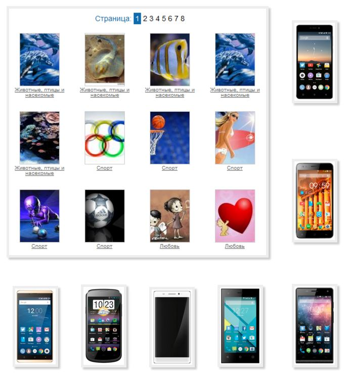 Photos cards pictures download phone Highscreen