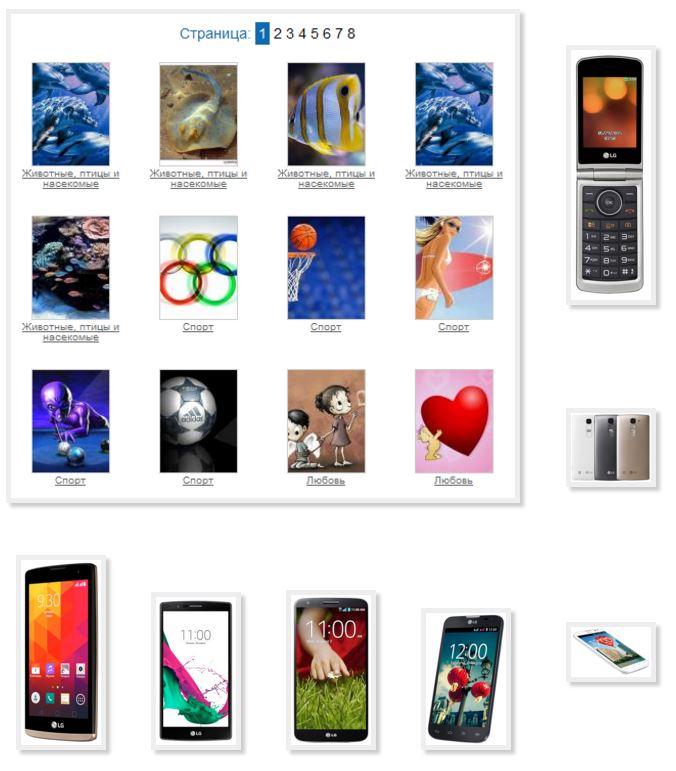Как удалить google компоненты с android смартфона