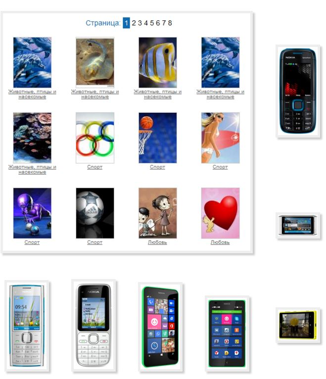 Photos cards pictures download phone Nokia