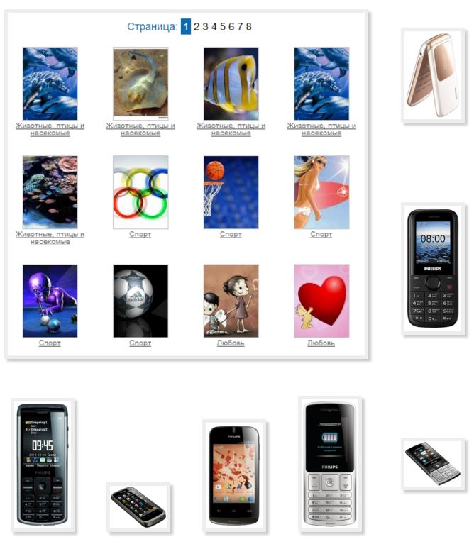 Photos cards pictures download phone Philips