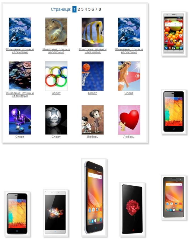 Photos cards pictures download phone ZTE