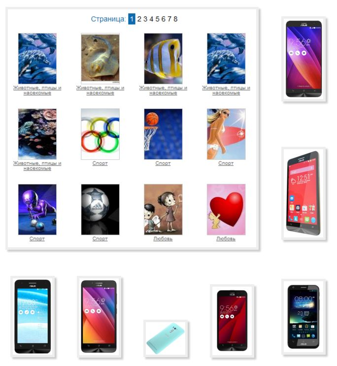 Photos cards pictures download phone asus