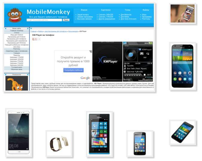 Download player phone Huawei based Java Symbian