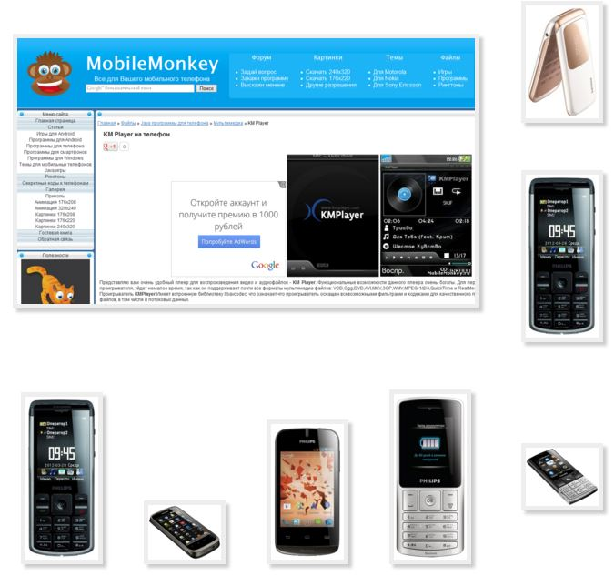 Download player phone Philips based Java Symbian