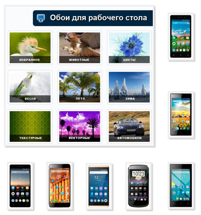 Pictures phone Highscreen download free without registration advertising