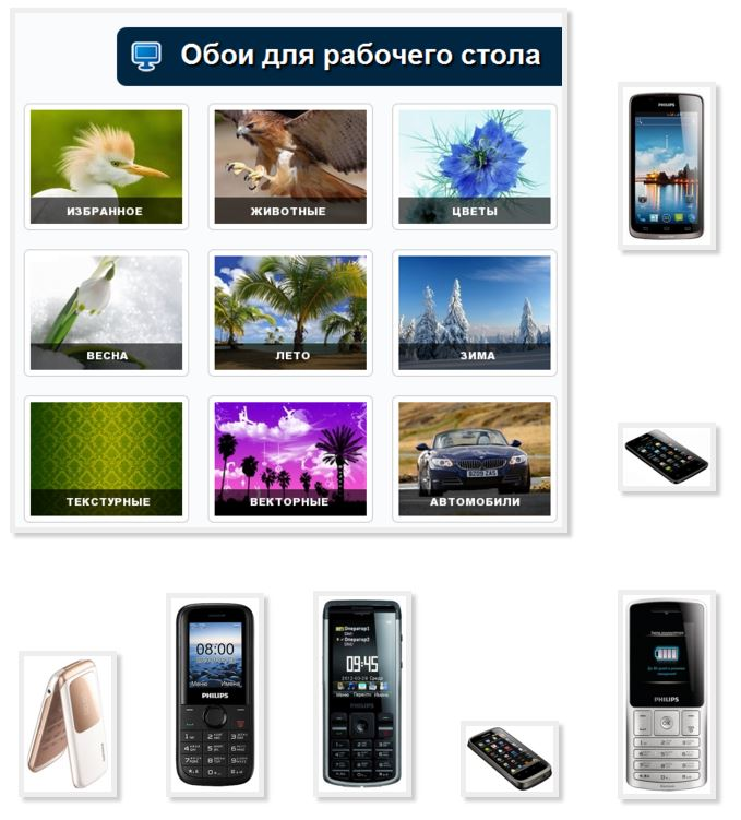 Pictures phone Philips download free without registration advertising