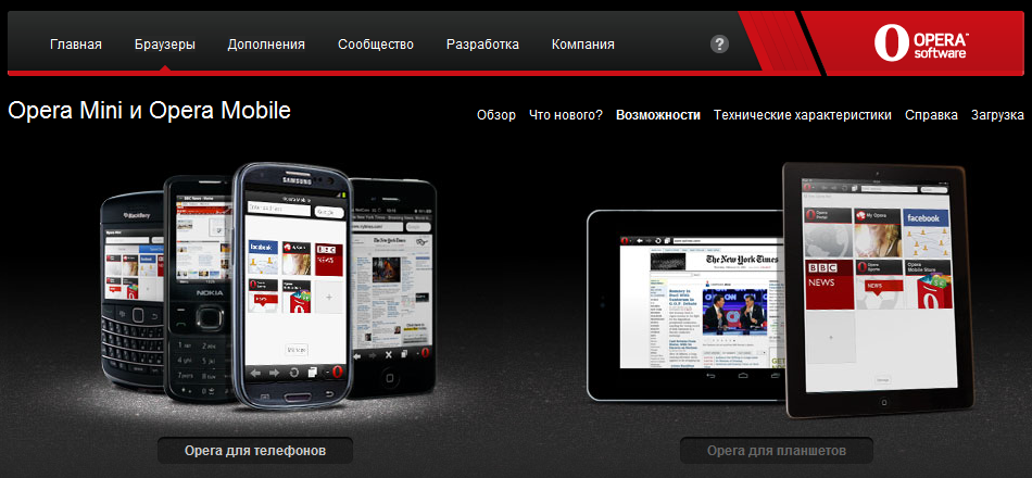 Download opera mini phone from official site
