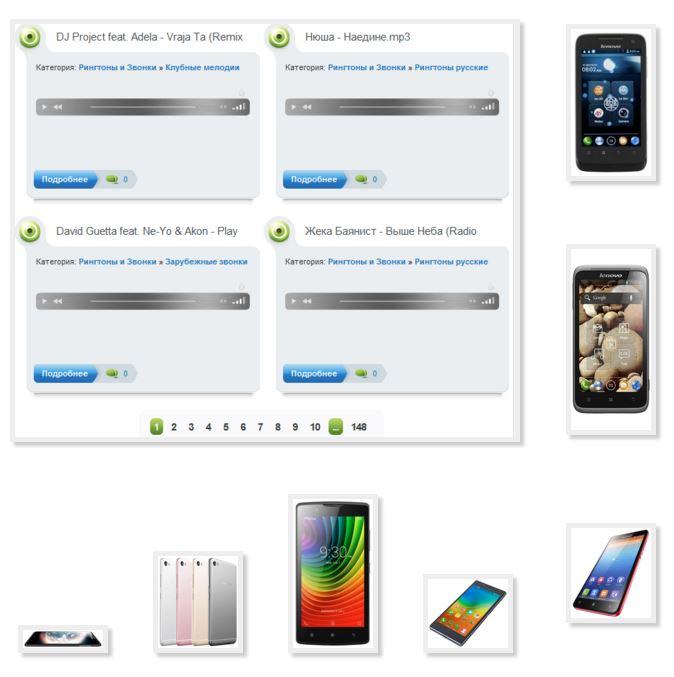 Прикольные мелодии для телефона скачать бесплатно mp3