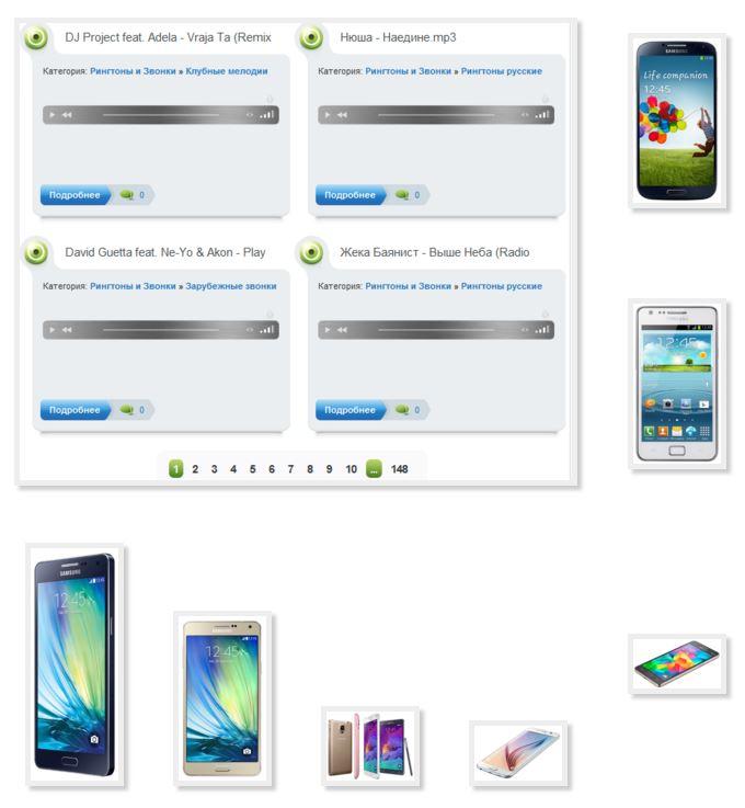 Simple funny ringtones Samsung