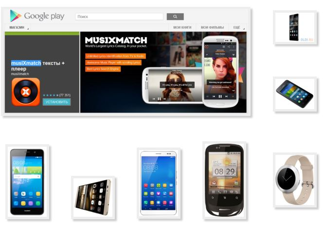 MusiXmatch player touchscreen phone Huawei based Android